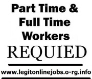 Weekend Part Time Work To Start Immediately.